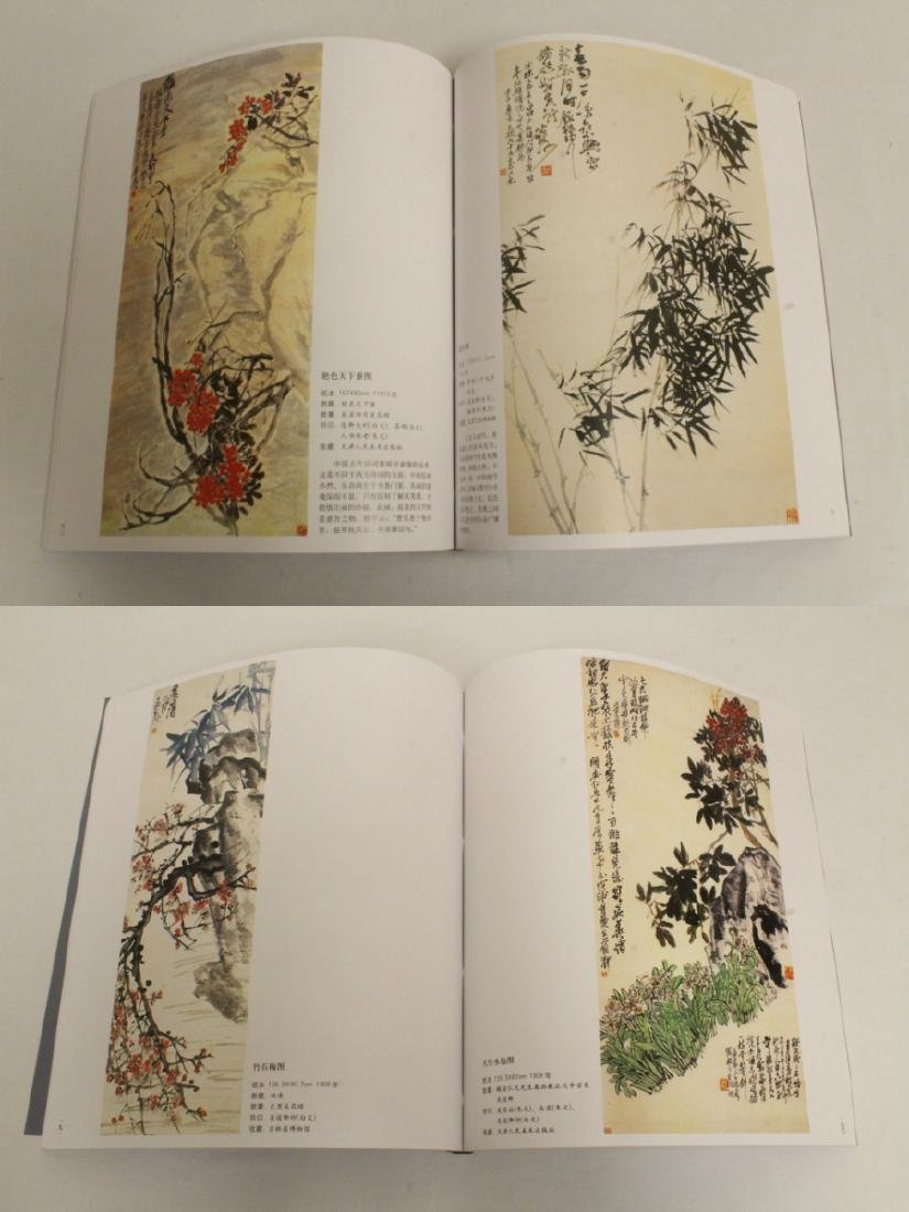Set of Chinese painting reference books - 3