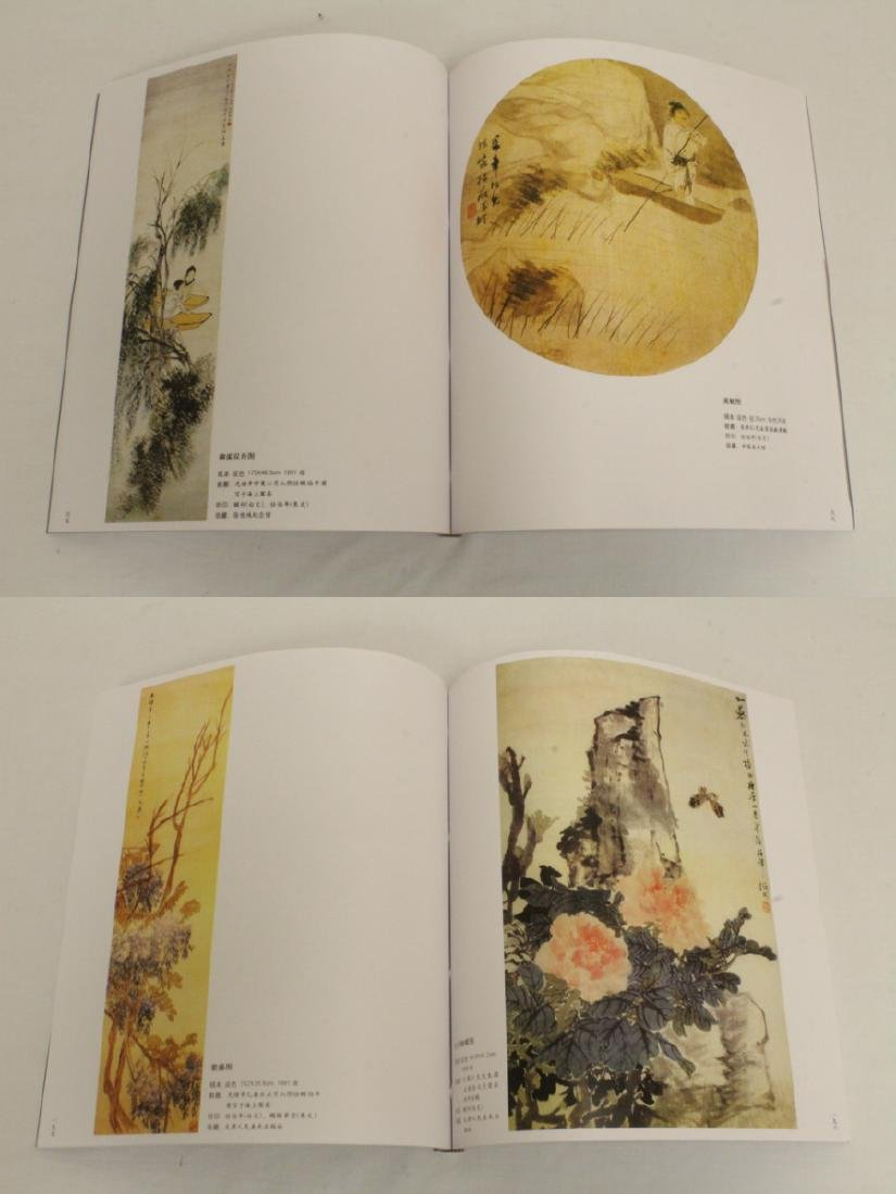 Set of Chinese painting reference books - 5