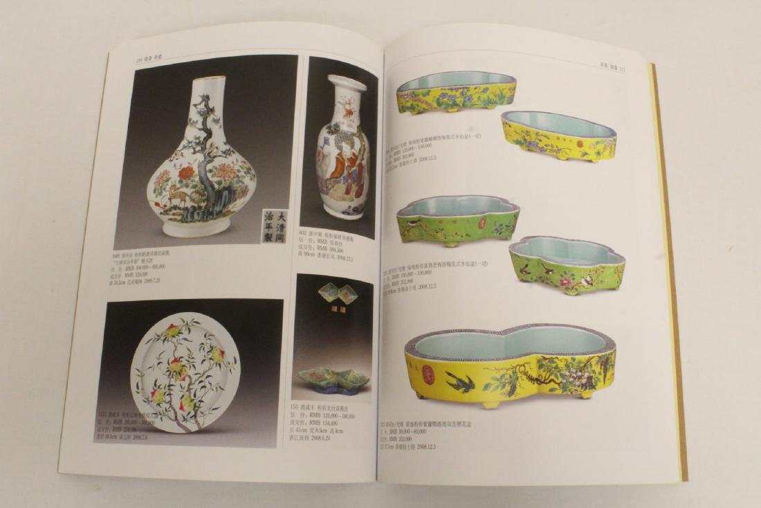 Set of Chinese porcelain reference books - 10