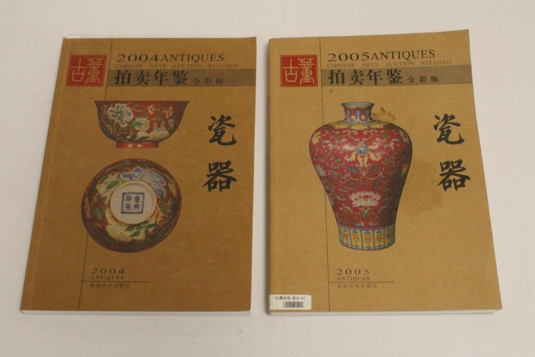 Set of Chinese porcelain reference books - 2