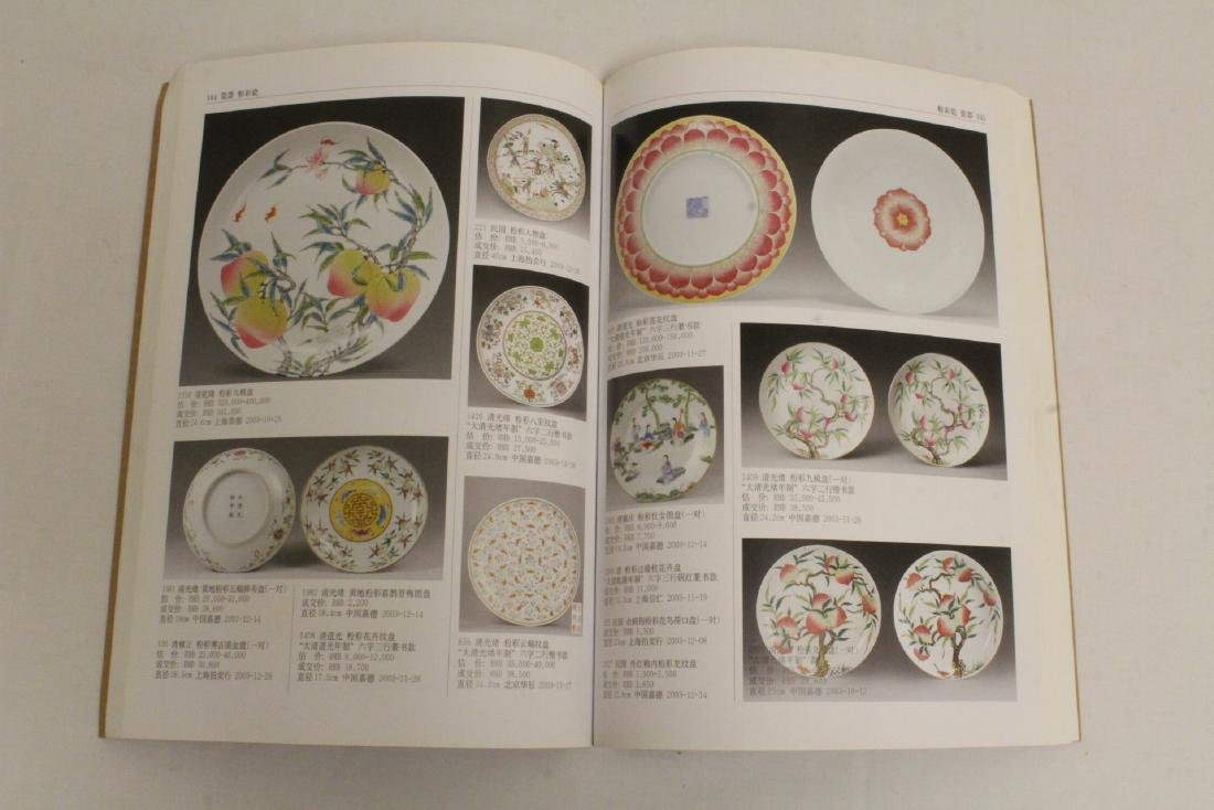 Set of Chinese porcelain reference books - 3