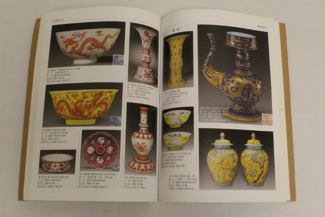 Set of Chinese porcelain reference books - 4