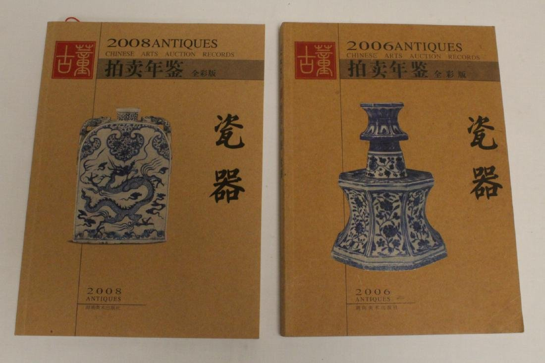 Set of Chinese porcelain reference books - 5