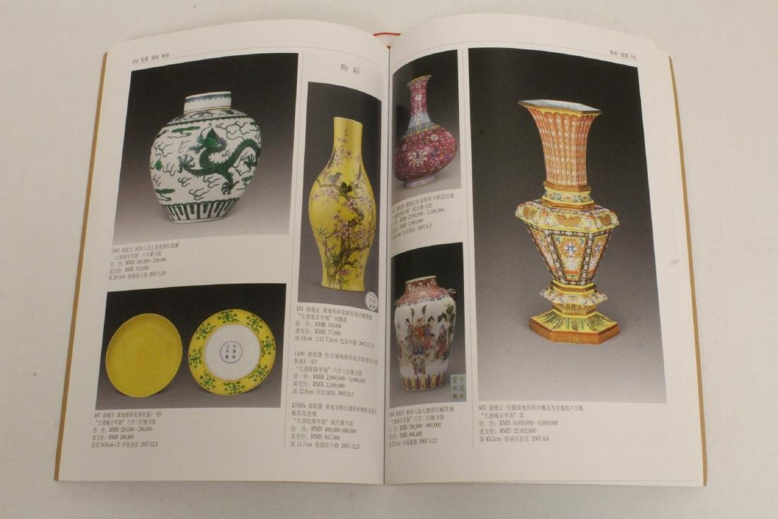 Set of Chinese porcelain reference books - 6