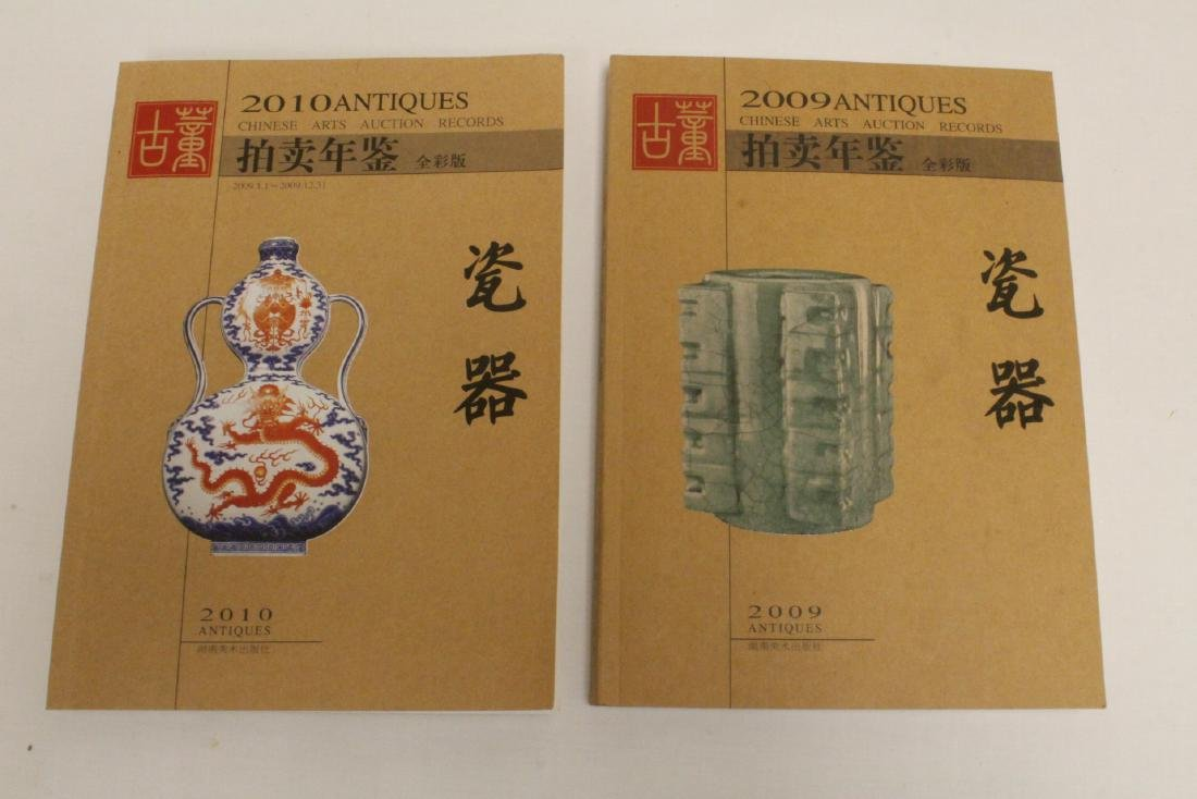 Set of Chinese porcelain reference books - 8