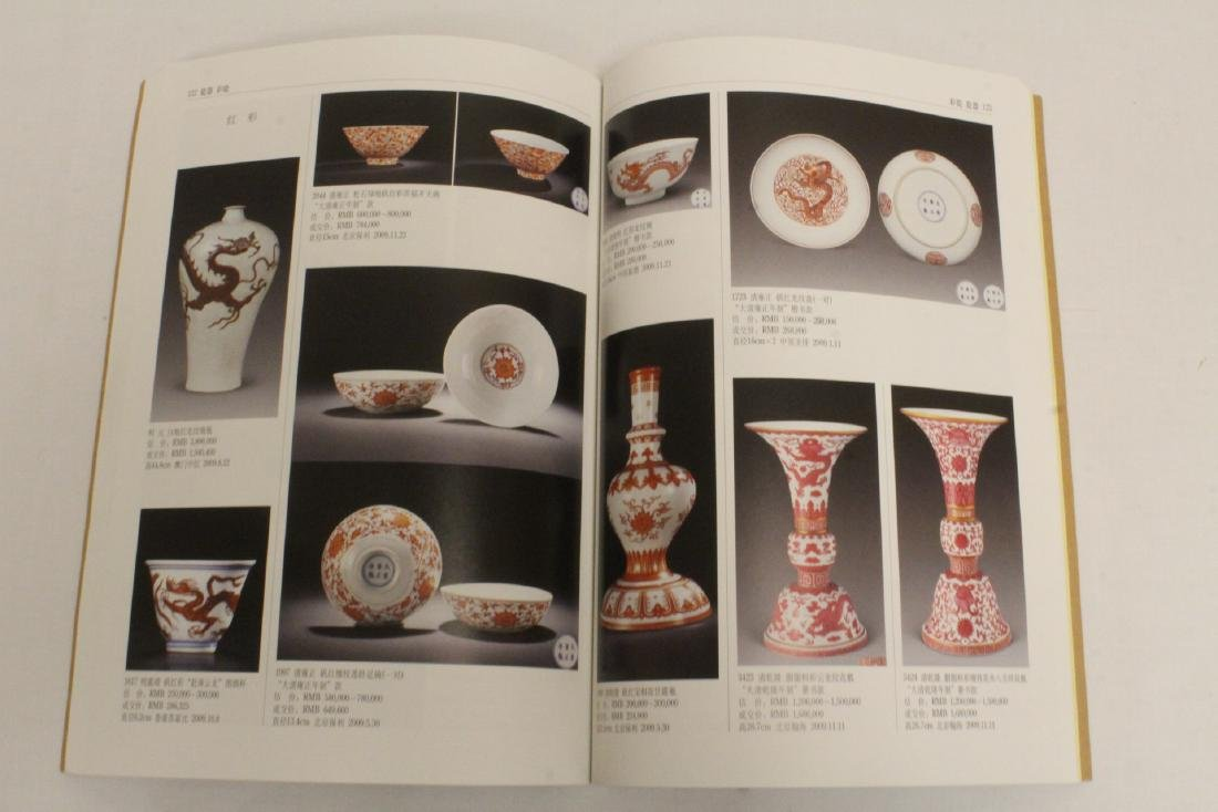 Set of Chinese porcelain reference books - 9