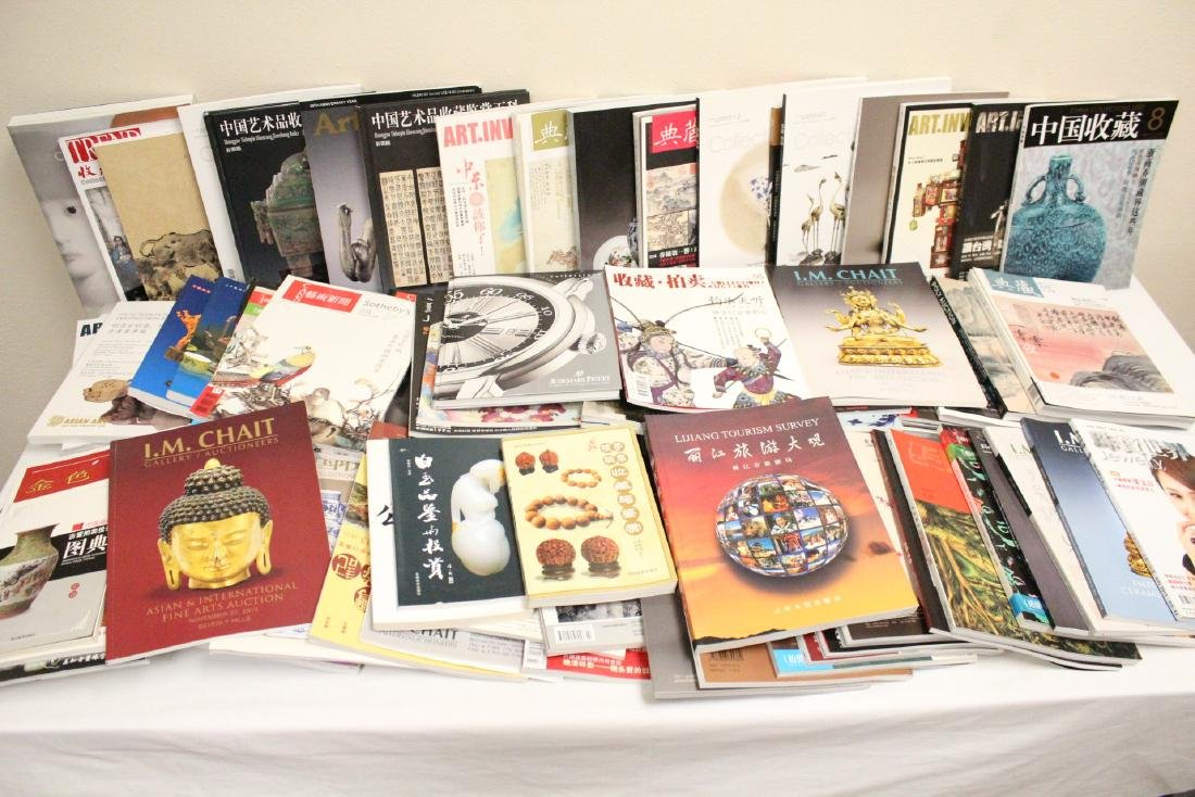 Large lot of Chinese reference books