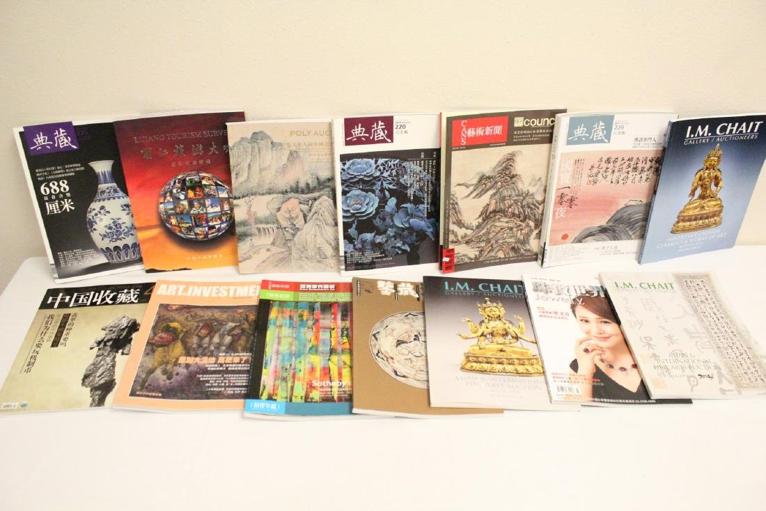 Large lot of Chinese reference books - 4