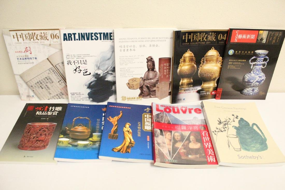 Large lot of Chinese reference books - 6