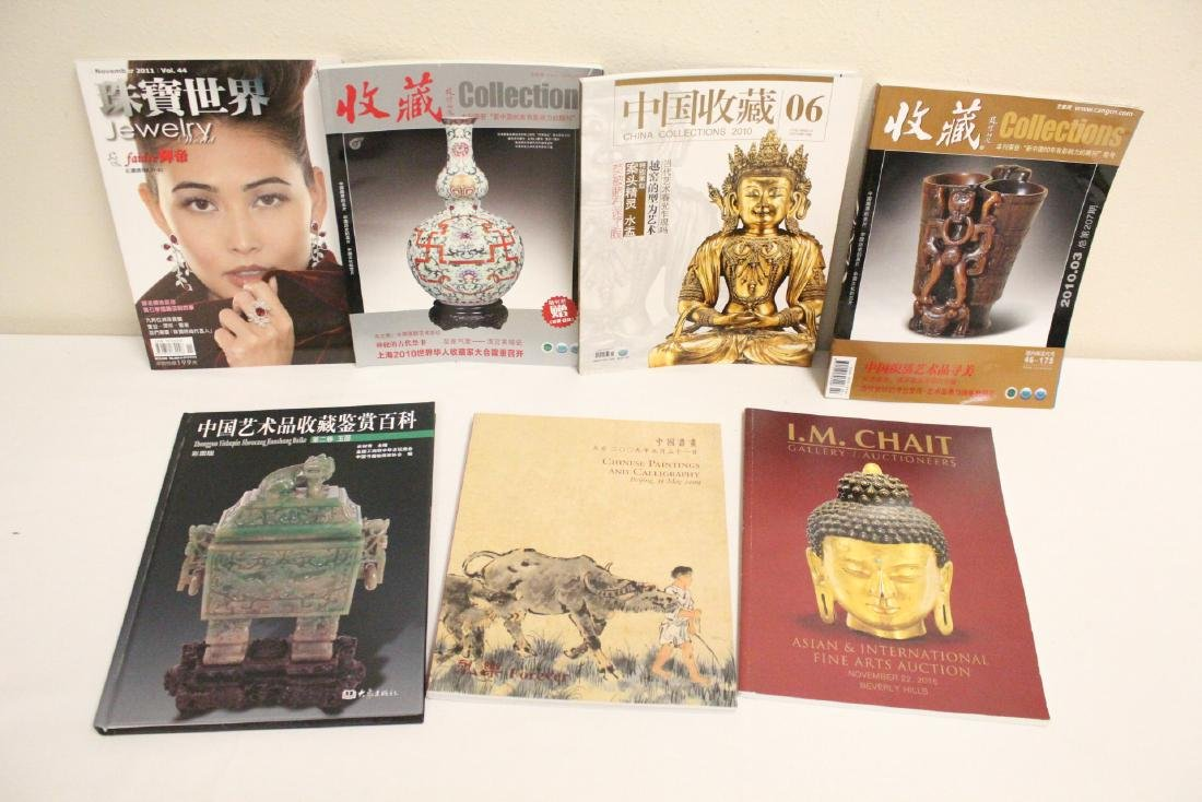 Large lot of Chinese reference books - 9