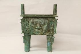 Chinese archaic style bronze ding