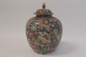 Chinese early 20th c. egg shell porcelain jar