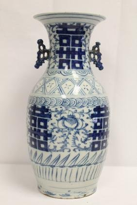Chinese 19th century blue and white porcelain vase