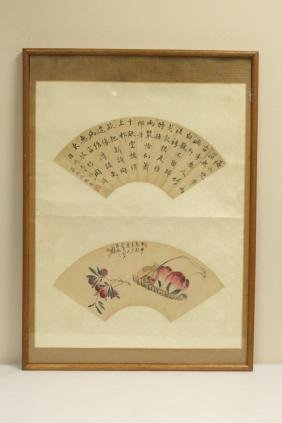 Chinese Framed Fan Painting And Calligraphy