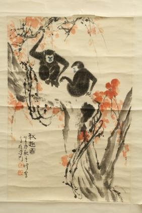 Chinese watercolor scroll attributed to Sun Qi Feng