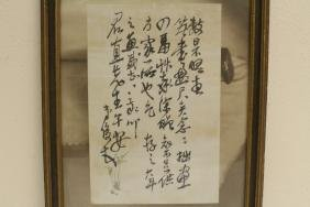 Chinese calligraphy panel attributed to Wu Chang Shuo