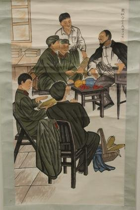 Chinese watercolor scroll depicting Culture Revolution