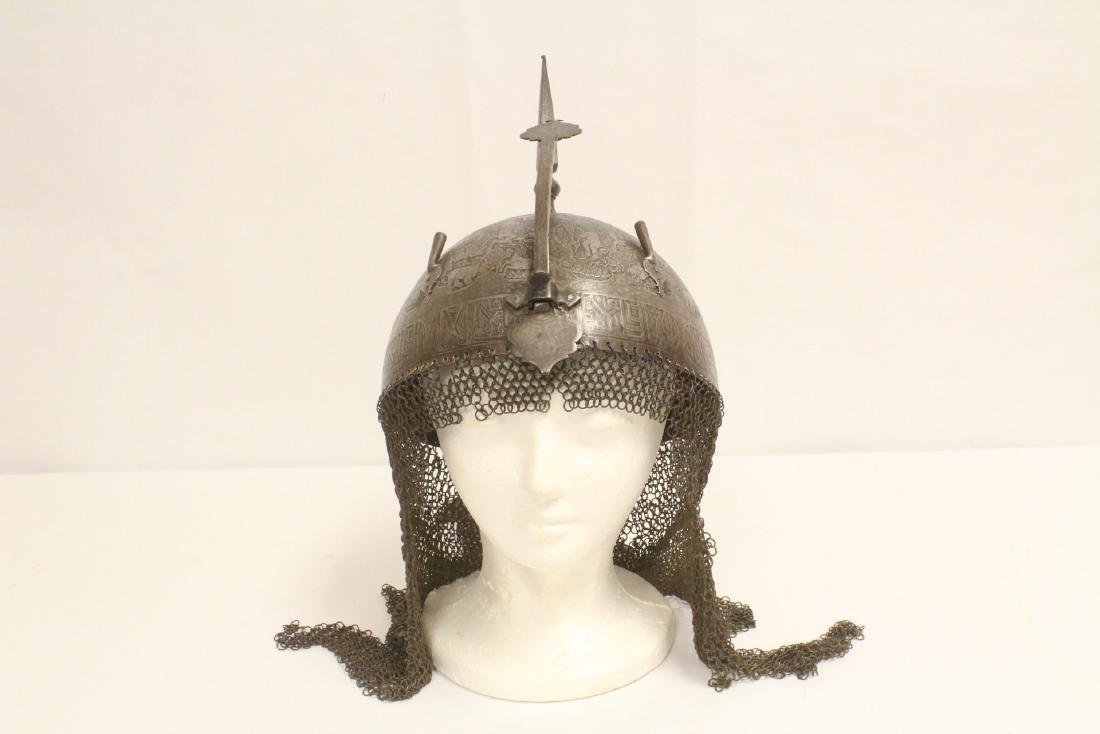 Persian 17th/18th c. warrior's helmet