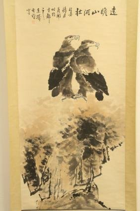 "Chinese watercolor scroll ""eagle"""