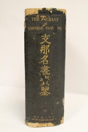 "1936 Book ""the Pageant Of Chinese Painting"""