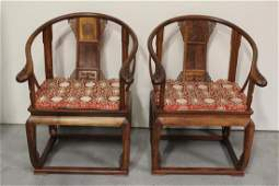 Pr Chinese huanghuali wood horseshoe armchairs