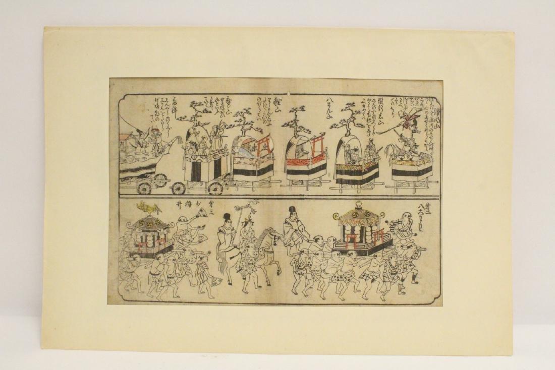 17th c. Japanese w/b print by Hishikawa Moronobu