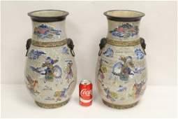 Pr Chinese antique lg crackle ware porcelain vases