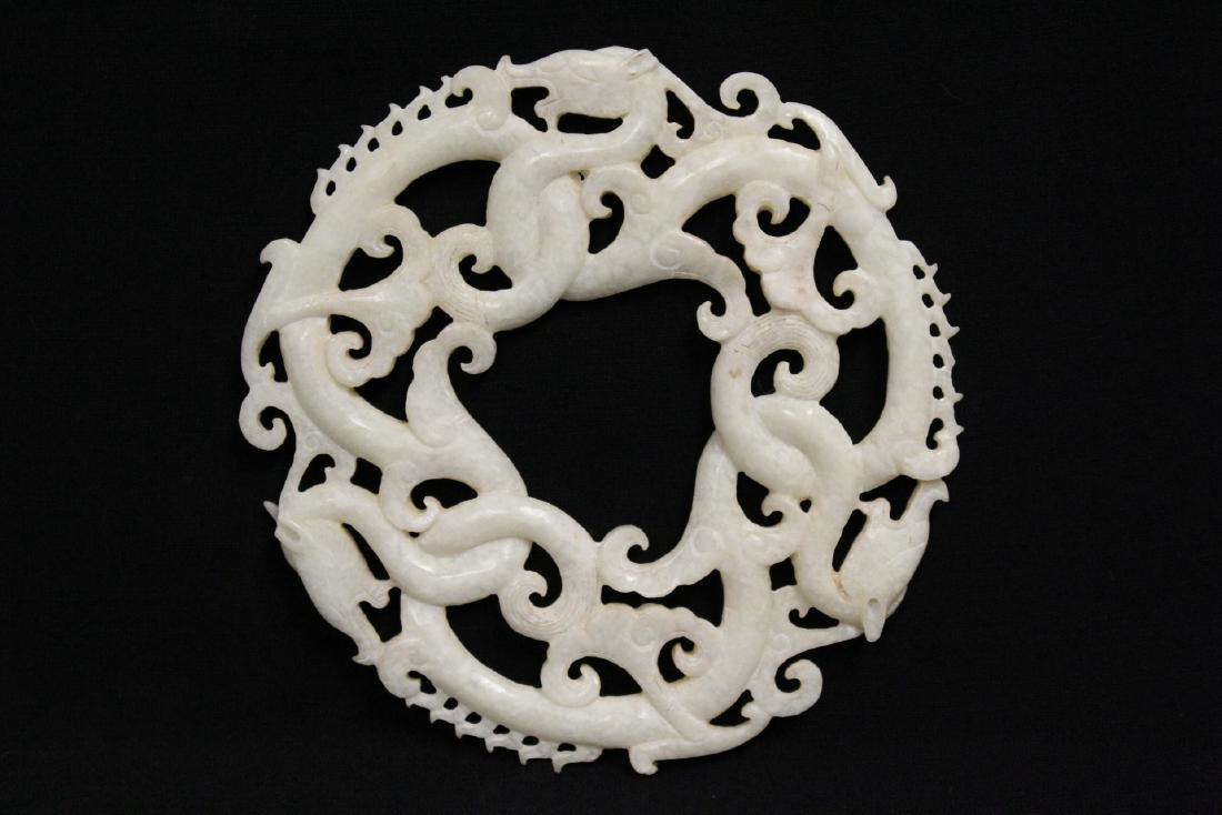 Chinese jade carved circular ornament