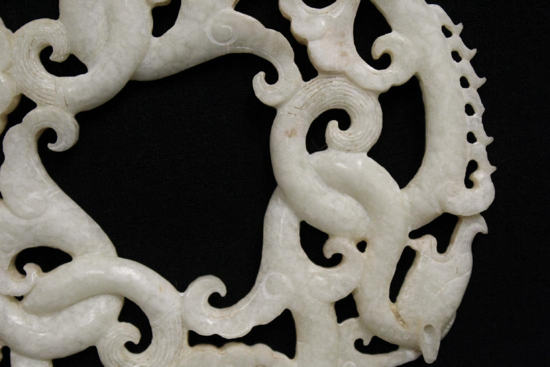Chinese jade carved circular ornament - 4