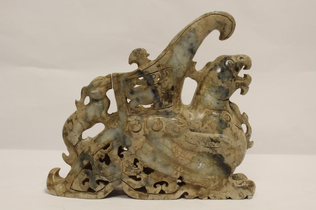 Unusual Chinese jade carved wine server - 3