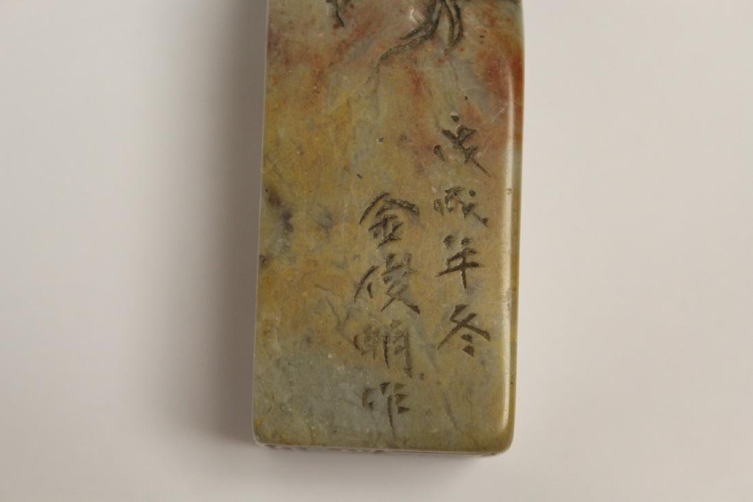 A fine Chinese vintage shoushan stone seal - 7