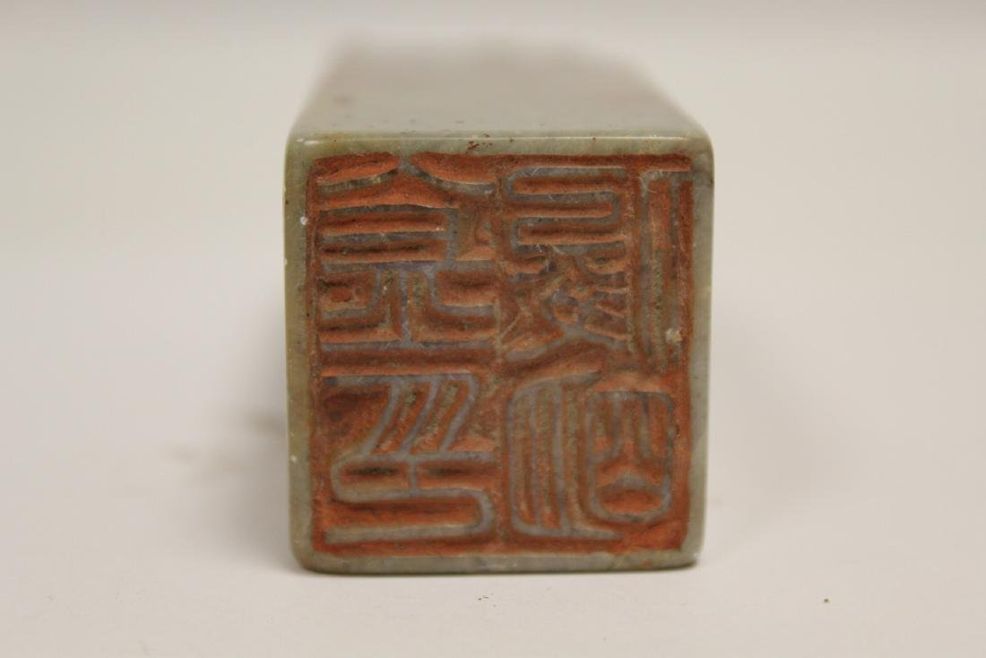 A fine Chinese vintage shoushan stone seal - 8
