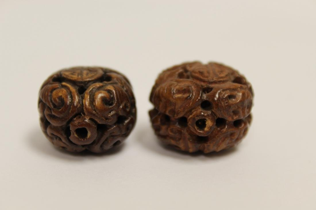9 Chinese antique walnut carved beads - 8