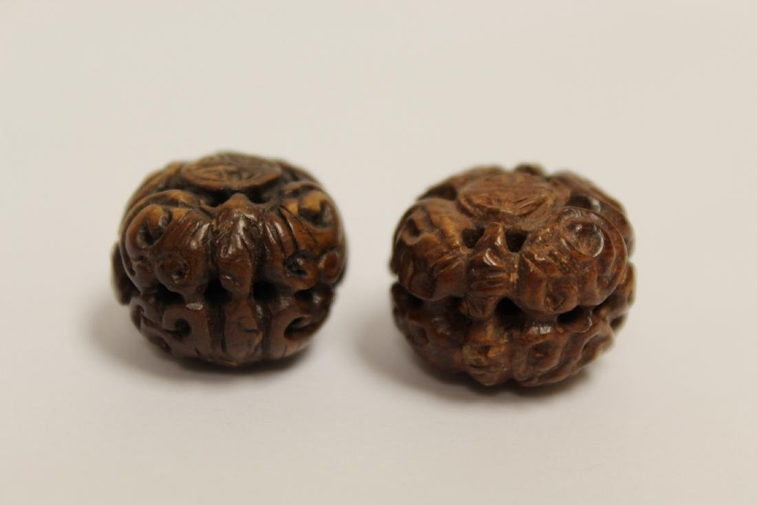 9 Chinese antique walnut carved beads - 9