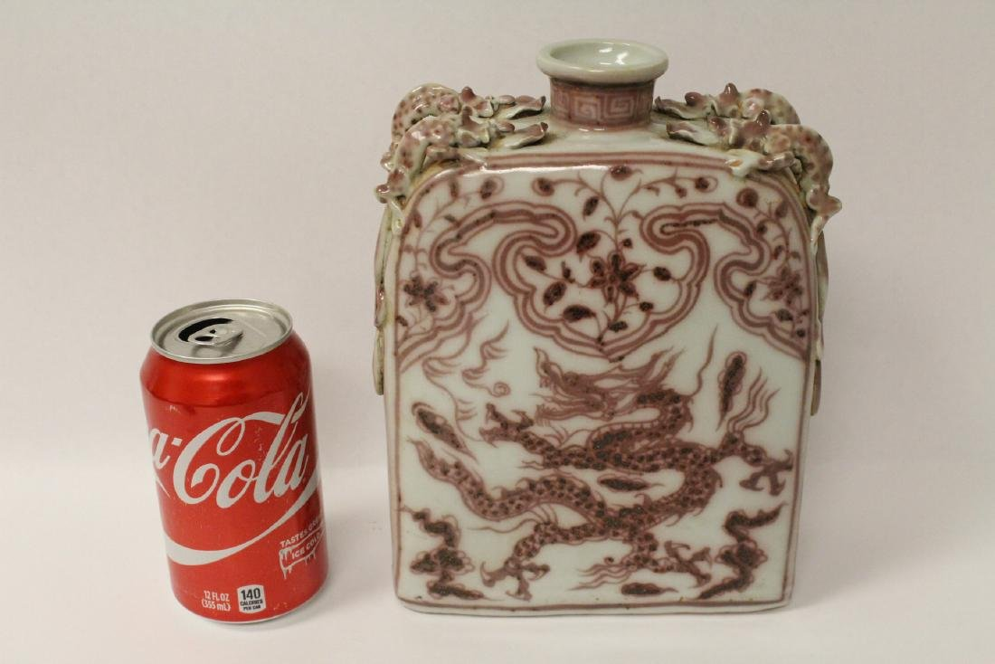 Chinese red and white porcelain wine flask