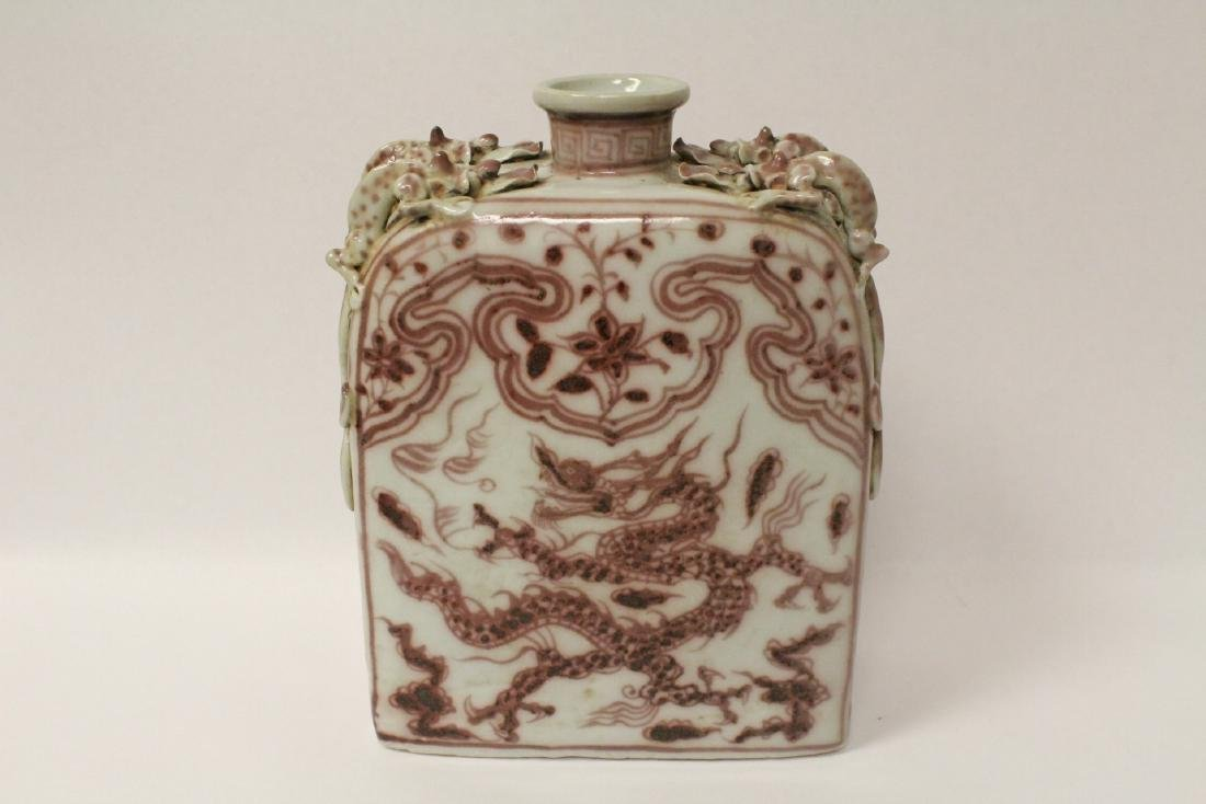 Chinese red and white porcelain wine flask - 2