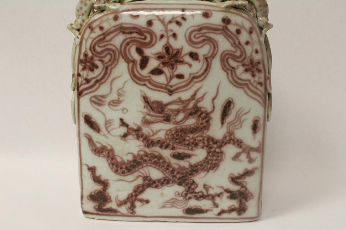 Chinese red and white porcelain wine flask - 3