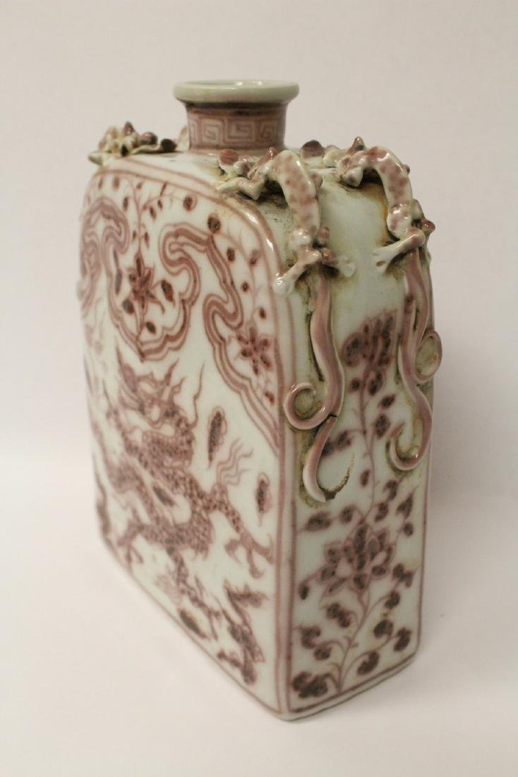 Chinese red and white porcelain wine flask - 6