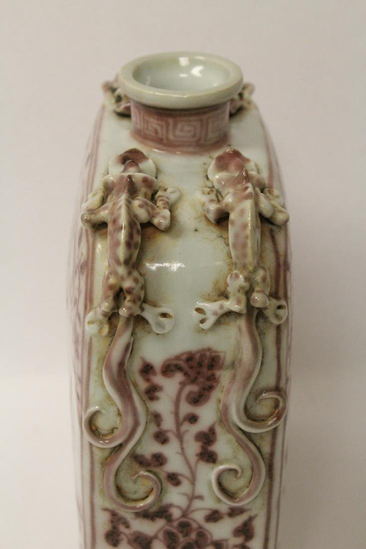 Chinese red and white porcelain wine flask - 8