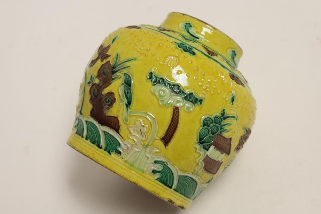 Chinese vintage Fahua jar - 10