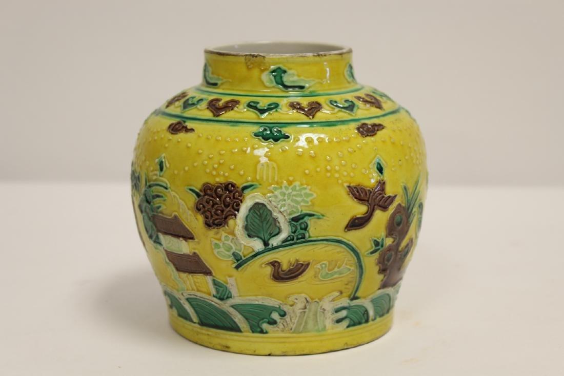 Chinese vintage Fahua jar