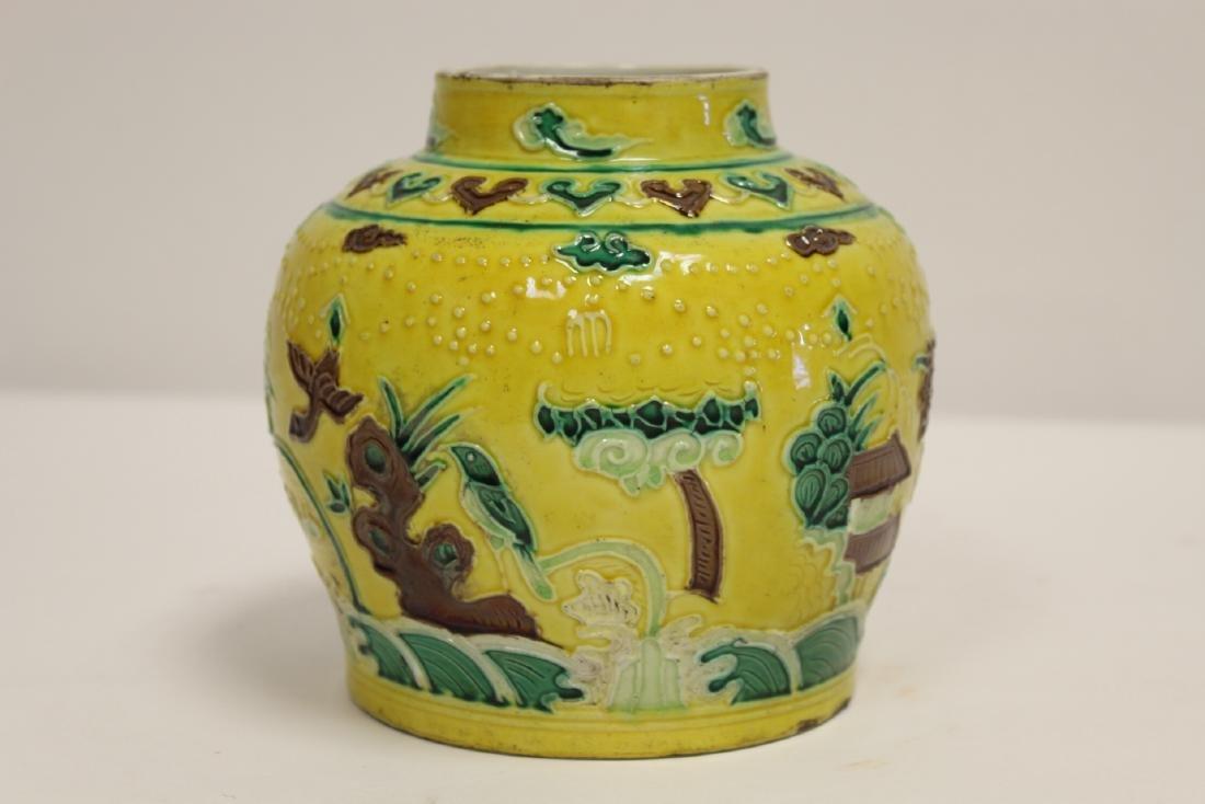 Chinese vintage Fahua jar - 2