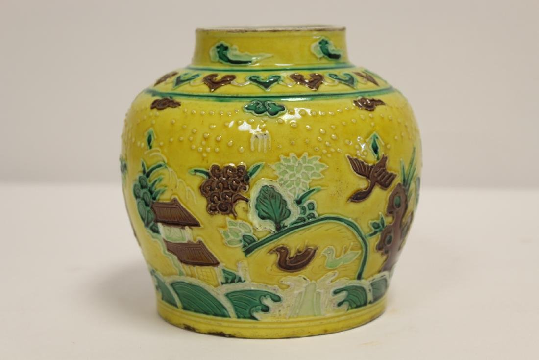 Chinese vintage Fahua jar - 3