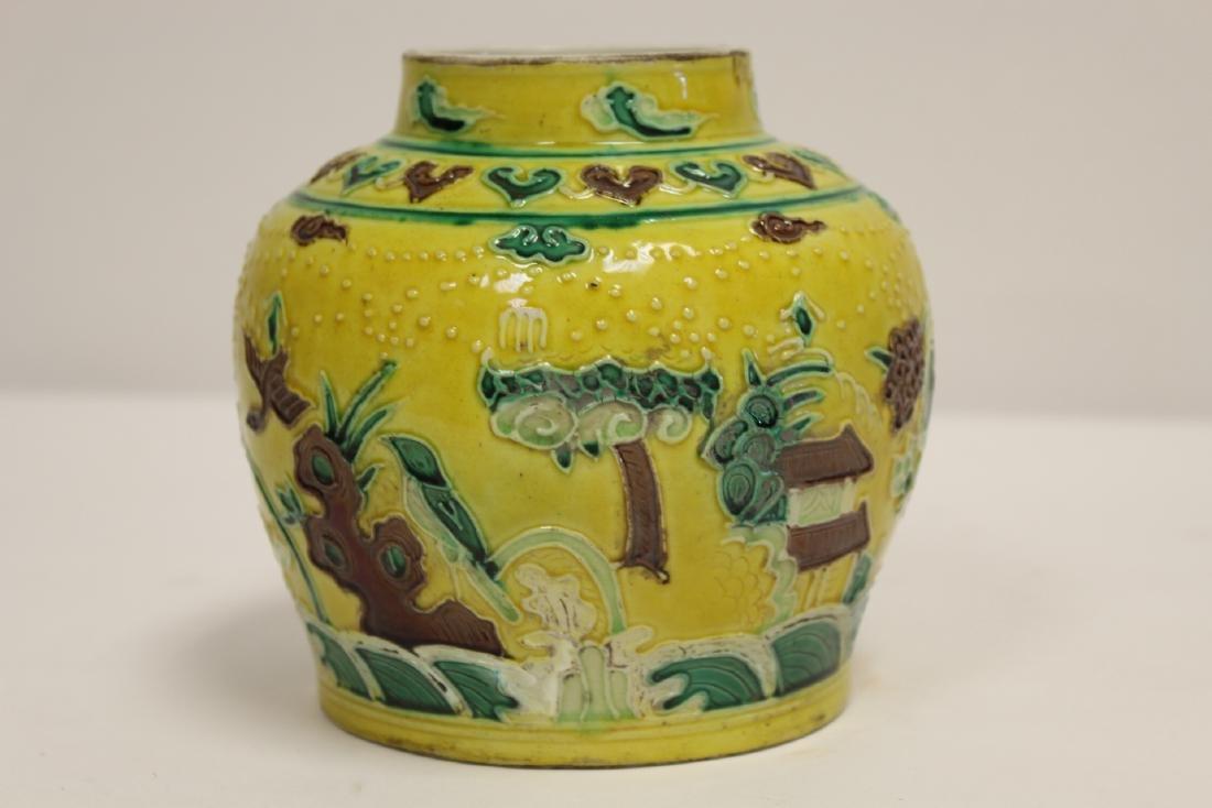 Chinese vintage Fahua jar - 4