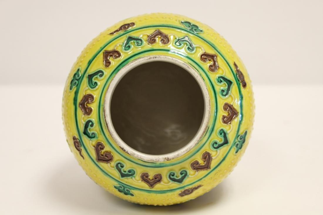 Chinese vintage Fahua jar - 5
