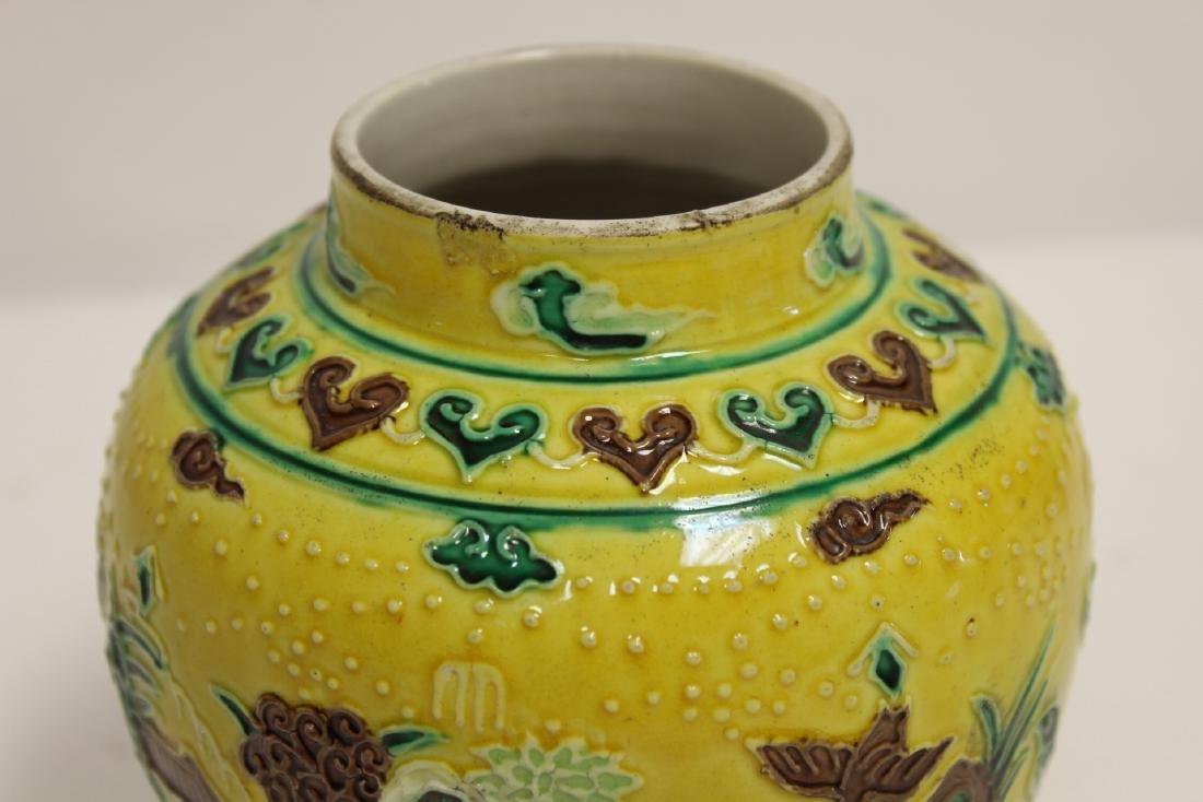 Chinese vintage Fahua jar - 6