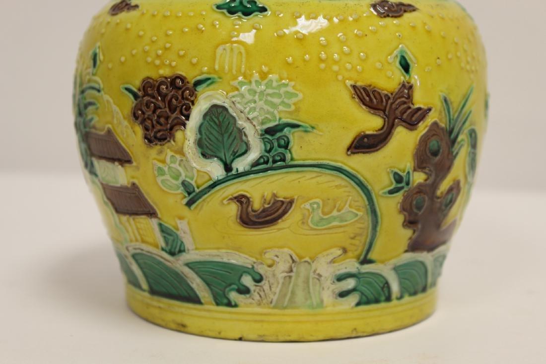 Chinese vintage Fahua jar - 7