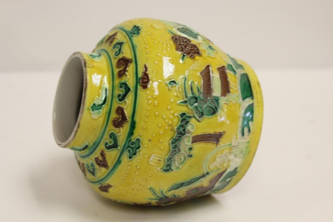Chinese vintage Fahua jar - 9