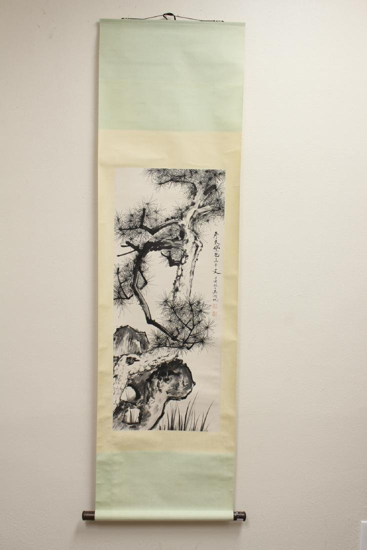 Chinese watercolor scroll depicting pine tree - 2