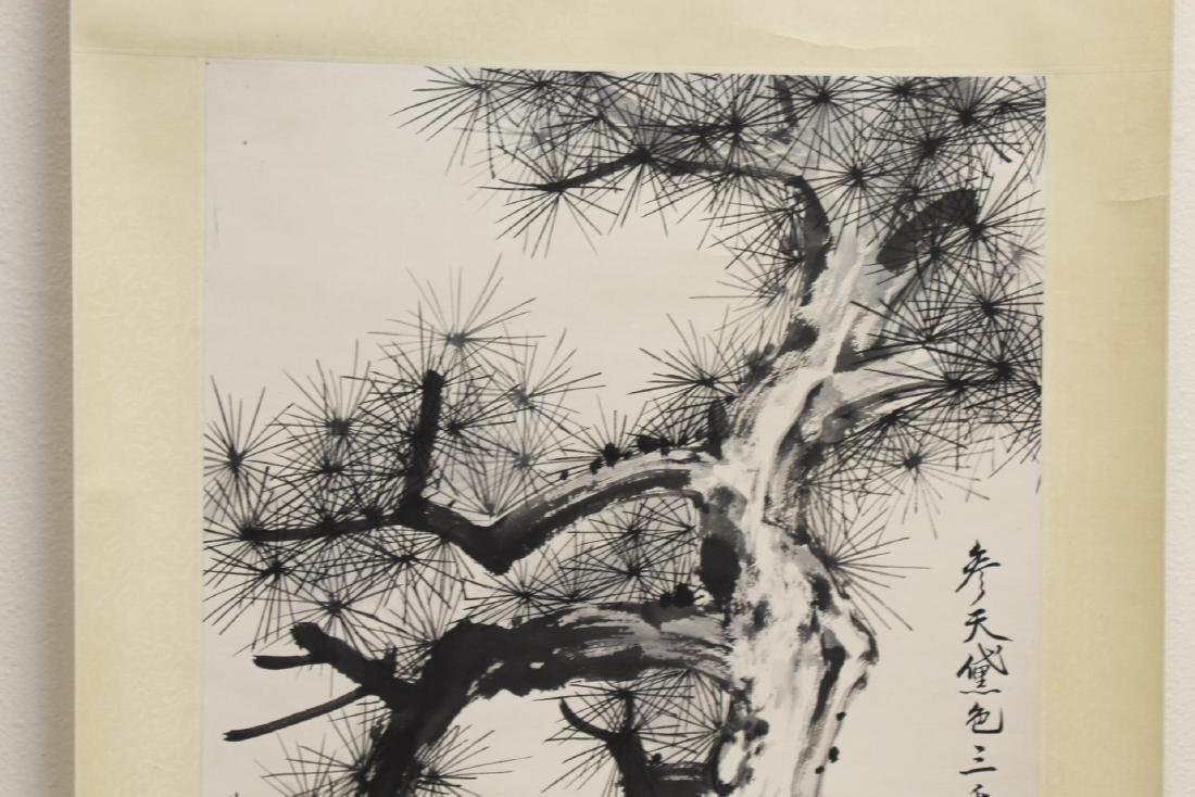 Chinese watercolor scroll depicting pine tree - 3